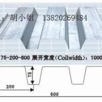 供应天津楼承板厂家供应YX75-200-600