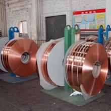 供应用于弹片的C5191磷铜带 超薄耐磨进口磷铜带