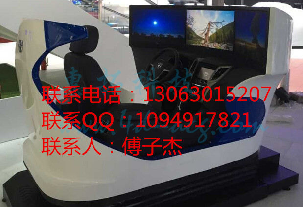 汽车模拟器 豪华型动感汽车模拟驾驶器