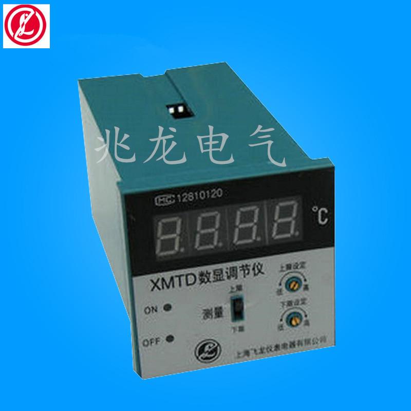xmtd-2201数显温控仪表指针温控仪批发