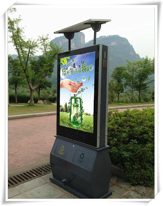 太阳能垃圾箱 广告垃圾箱价格