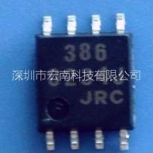 供应用于IC集成电路的原装正品NJM386MJRC代理