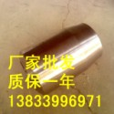 供应用于热力管道的87电标对焊支管台1