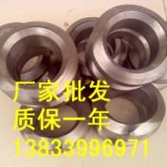 福清DN32锻制支管台图片