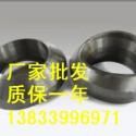 南安DN25对焊支管台生产厂家图片