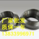 供应用于电力管道的佛山优质对焊支管台dn25 100公斤压力螺纹支管台 16mn支管台专业生产厂家