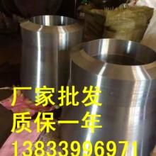 供应用于87电标的临澧A105材质对焊支管台dn40  螺纹支管台 优质加强管接头最低价格图片