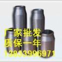 供应用于燃气管道的锻制异径短节dn32 不锈钢异径短节加工 加强管接头 长颈异型接头按图加工
