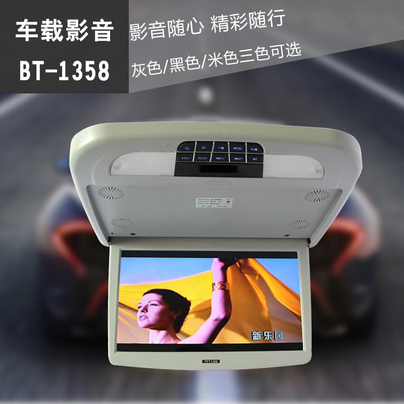 供应车载影音 1358DVD 车载电视 车载DVD 车载影音厂家 车载影音DVD价格
