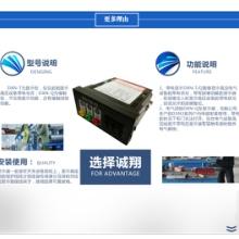 江苏DSN带电显示器厂家批发价格,江苏户内高压带电显示装置厂家报价批发