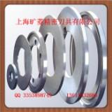 供应用于分切金属板材的滚剪机刀片厂家广东滚剪机刀片价格优惠