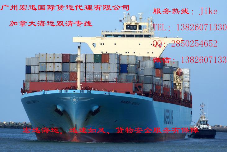 油画从深圳海运加拿大双清到港价格