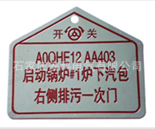 不锈钢安全标识标牌厂家