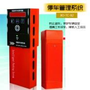 供应云南蓝牙卡停车收费系统厂家直销 感应卡停车管理系统