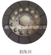 供应用于电机生产的电机配件3,配件生产厂家,配件价格,供应商,生产商图片