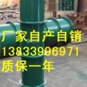 供应用于水池的屋面防水套管价格|国标dn400L=350柔性防水套管|02s404柔性防水套管品牌好