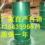供应用于穿墙的佳木斯刚性防水套管DN350厂家 防水套管图集