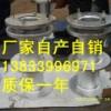 dn100防水套管安装图片