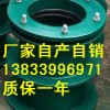 柔性防水套管图片