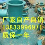 供应用于穿墙用的黑河 DN500柔性防水套管 建筑用防水套管价格