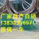 供应用于建筑的平湖刚性防水套管价格dn700L=250柔性防水套管水池安装