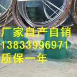 供应用于穿墙的DN1100刚性防水套管专业生产 防水套管规格