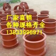 七台河DN1100柔性防水套管图片