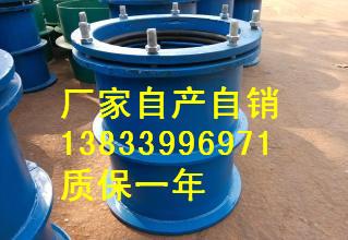 供应用于穿墙用的大庆DN250柔性防水套管价格 刚性防水套管现货批发价格