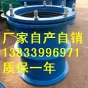 大庆DN250柔性防水套管价格图片