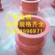 水康柔性防水套管02S404图片