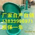 02S404标准柔性防水套管图片