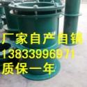 供应用于自来水厂的三门生产供应柔性防水套管dn500L=350 批发钢性防水套管