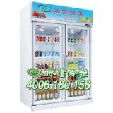 供应饮料柜,便利店冷柜,超市冷藏展示柜,冷柜厂家