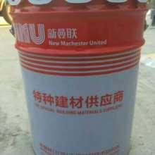 供應用于防水涂料的JS水泥基滲透結晶防水涂料圖片