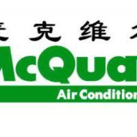 陕西麦克维尔空调配件销售