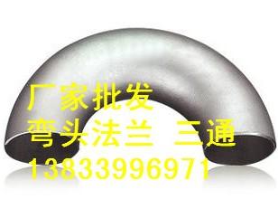 江油60*6铝弯头厂家图片