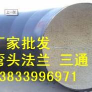 供应用于建筑的东营发夹式U型虾米腰 dn700*10燃气管道虾米腰批发价格
