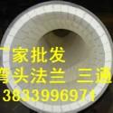 供应用于矿山管道的遂宁复合陶瓷弯头219*8 耐磨弯头批发 优质高压合金弯头价格