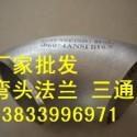 广汉45度16mn弯头50*4图片