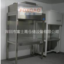 供应用于不锈钢的深圳不锈钢制品 深圳富士高不锈钢制品哪里好 不锈钢货架生产厂家图片