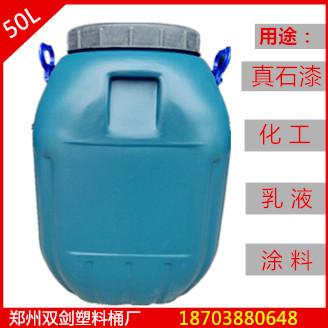 谁知道郑州哪有生产真石漆塑料桶价格