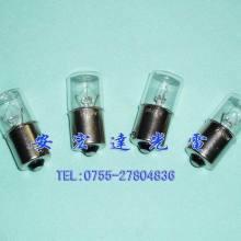 供应用于控制面板的单触点指示灯泡,国产24V5W单触点指示灯泡价格,深圳单触点指示灯泡厂商