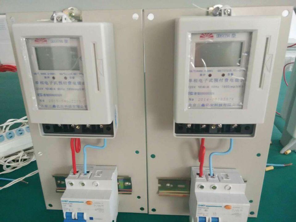 智能插卡电表,北京智能电表,本地三相插卡电表