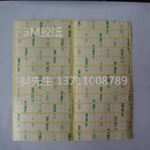 3M胶纸图片
