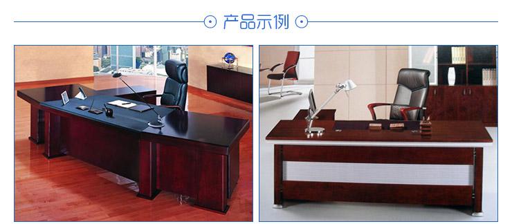 办公家具办公用品图片/办公家具办公用品样板图 (1)