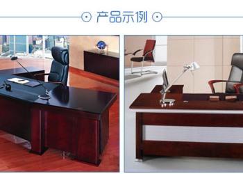 北京专业回收商业办公家具办公用品图片
