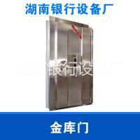 供应安徽银行安防设备定点生产厂家,安徽银行保安设备销售