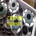 供应用于电力管道的康乐A105平焊法兰dn250pn1.6mpa 带颈平焊法兰 非标A105法兰按图加工厂家