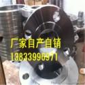 供应用于管道连接的不锈钢带颈对焊法兰DN350