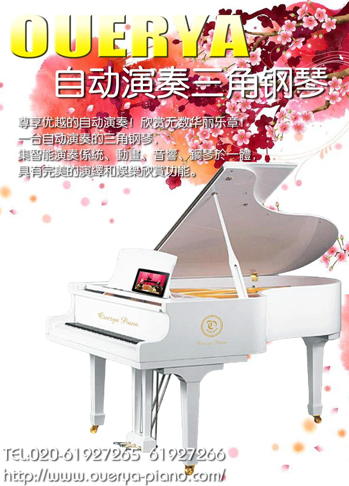保定钢琴自动演奏系统价格图片